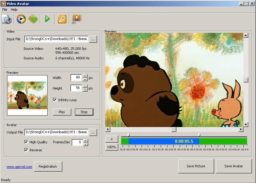 Анимация онлайн создать из картинок
